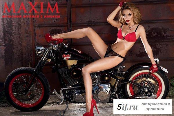 Певица Эрика в журнале Максим (5 фото)