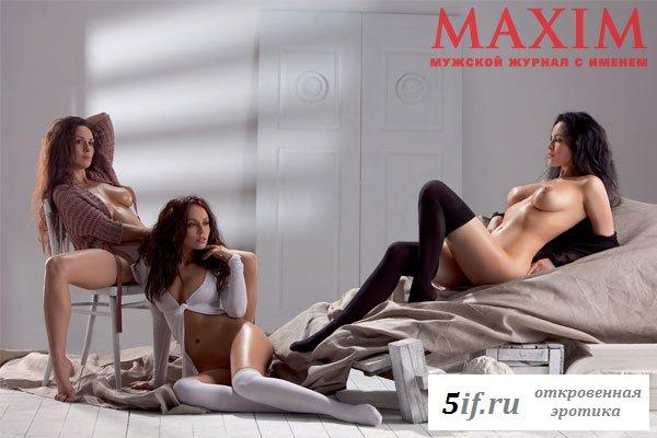 Новый состав группы Никита в журнале Maxim (7 фото)