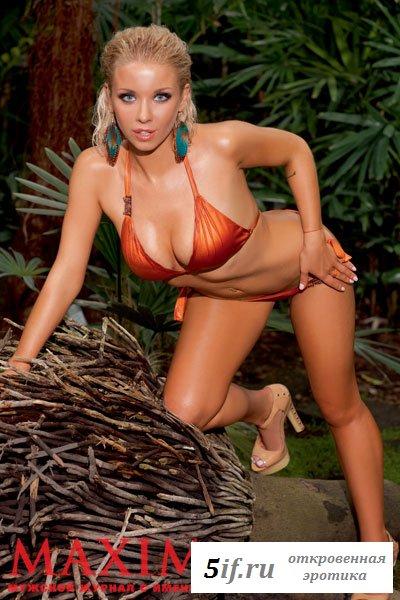 Горячая Blonda в журнале Максим (7 фото)