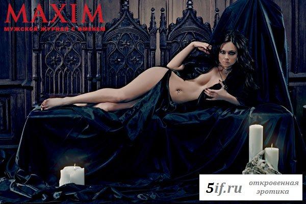 Настя Самбурская стала ведьмой для журнала Maxim (6 фото)