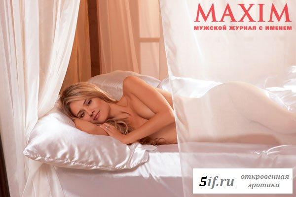 Юлия Паршута из «Даешь молодежь!» в журнале Максим (7 фото)