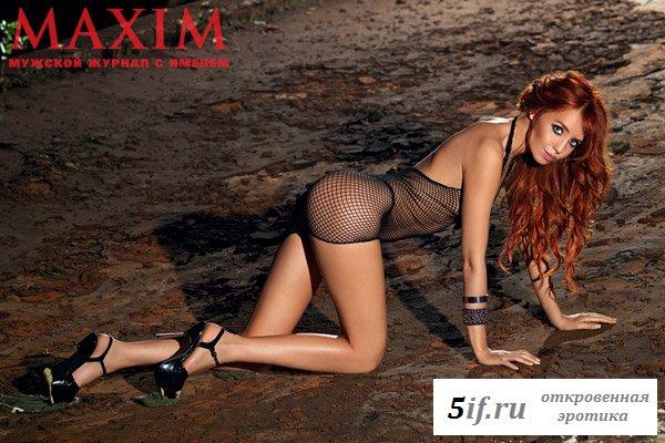 Надя Дорофеева из группы «Время и стекло» в журнале MAXIM (6 фото)