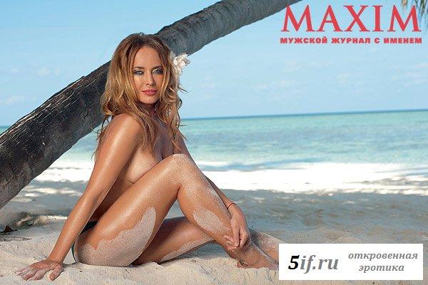 Жанна Фриске в журнале MAXIM (7 фото)