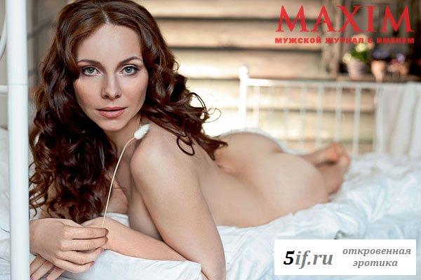 "Катя Гусева в журнале ""Максим"" (7 фото)"