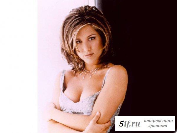 Эротические фотки Дженнифер Энистон (9 фото)