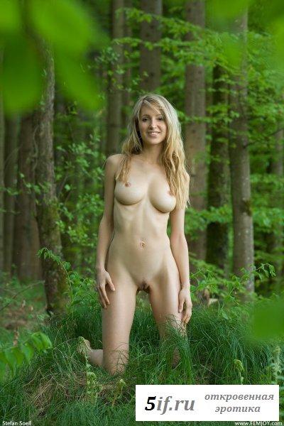 Настоящая лесная фея - сексуальная и голая (10 фото)
