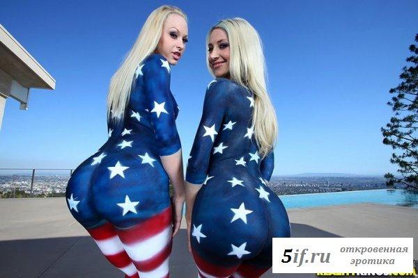 Обнаженные американки сделали красивый раскрас