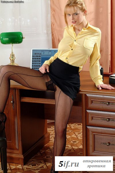 Секретарша не носит нижнее бельё