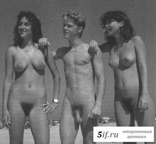 ретро натуралисты показывают своё тело