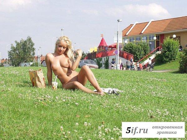 Сучка устроила пикник голышом в городе