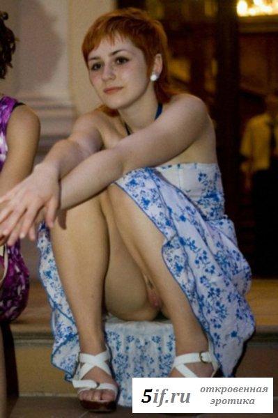 Засветы девах под юбками