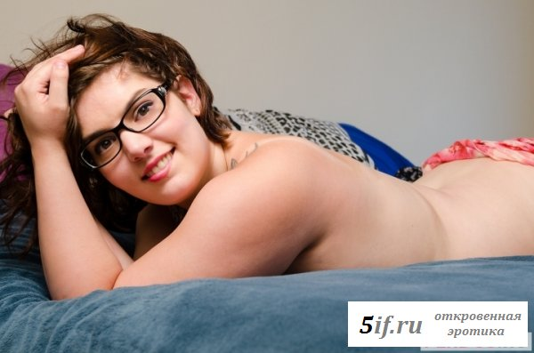 Четкая голая толстушка в очках