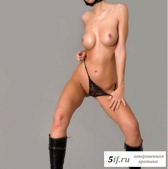 Девушка-киска с офигенными крупными сиськами