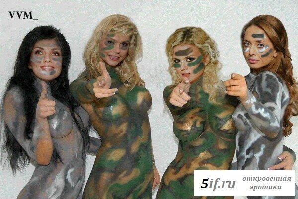 Дойки Анны Семенович на обложке *Максим*