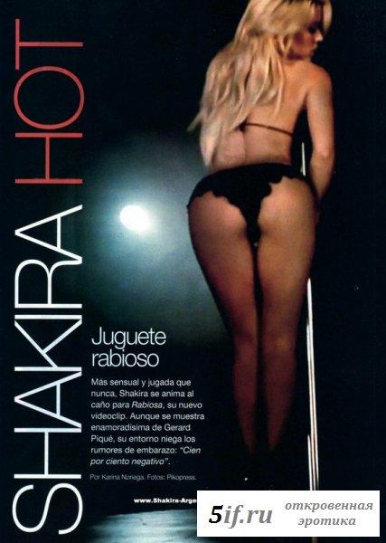 Видно задницу Шакиры на фотографиях
