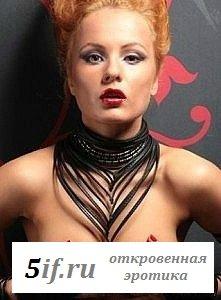 Эротичные фотки Сашки Харитоновой
