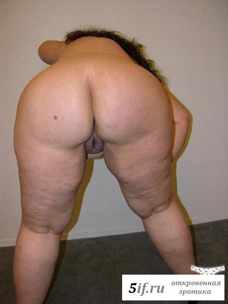 Фотки уникальных по величине задниц