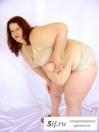 Одинокие раздетые толстые девушки