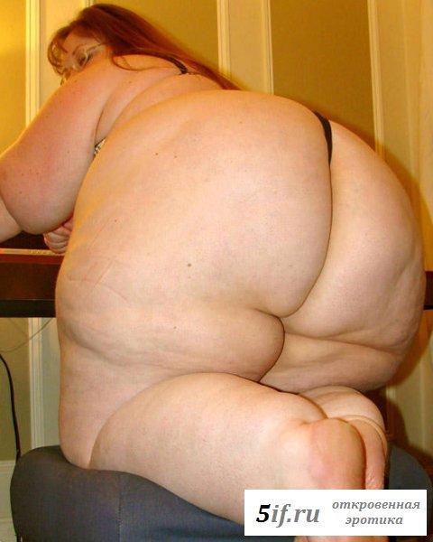 Сексуальная атака обнаженных толстых девушек