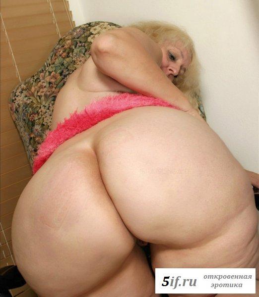 Взрослые толстожопые мамки похотливы и неудержимы