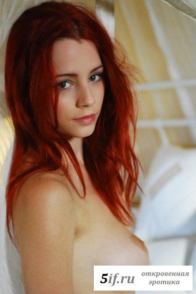 Красивая рыжая сучка с крупными сисюлями