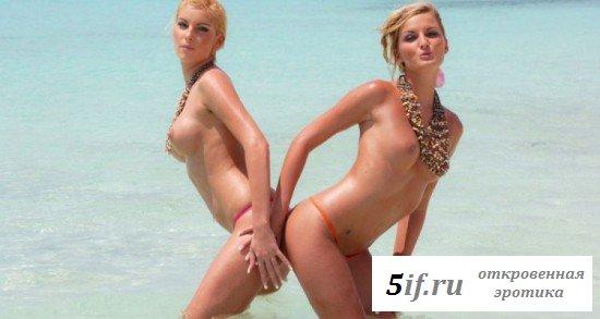 Пляжная эротика от милых двойняшек