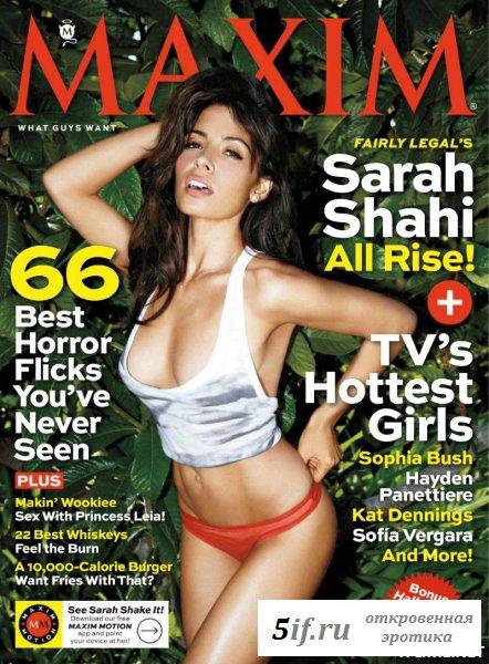 Страстная Сара Шахи в эротике