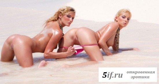 Морской отдых привлекательных двойняшек