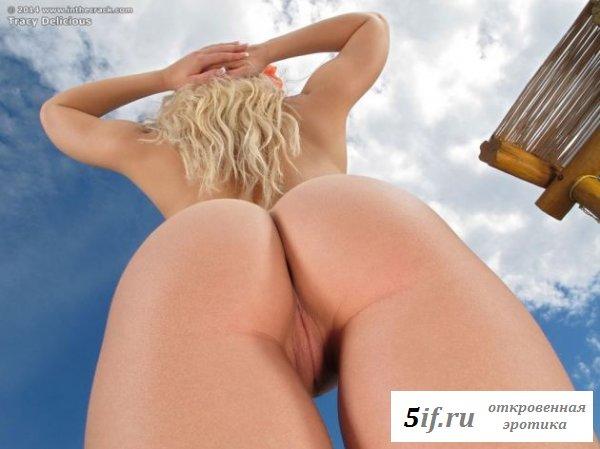 Классная пошлость от толстожопой блондинки
