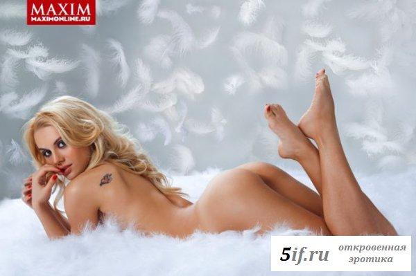 Наслаждаемся девушками из журнала Максим