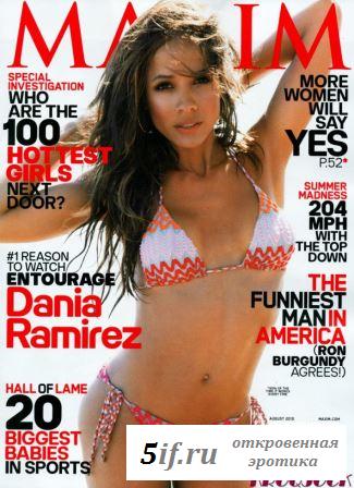Голый журнал Максим с Дании Рамирес