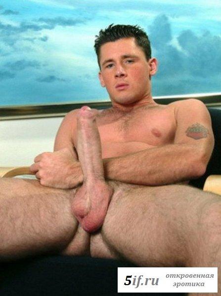 Голые мужчины фото с большими пенисами
