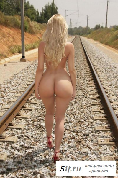 Эротическая подборка громадных задниц тёлочек