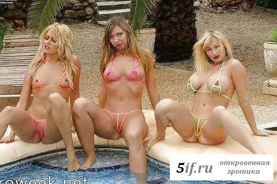 Крохотные купальники обнаженных девок (31 фото эротики)