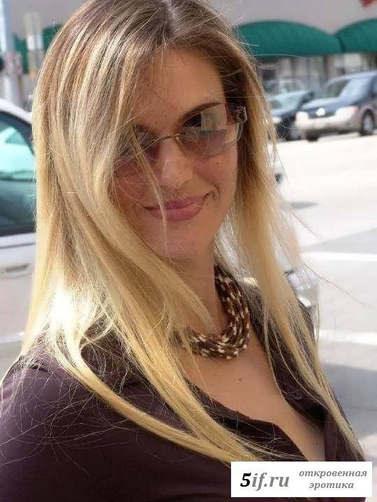 Раздетая женщина с раздолбанной пиздой (31 фото эротики)