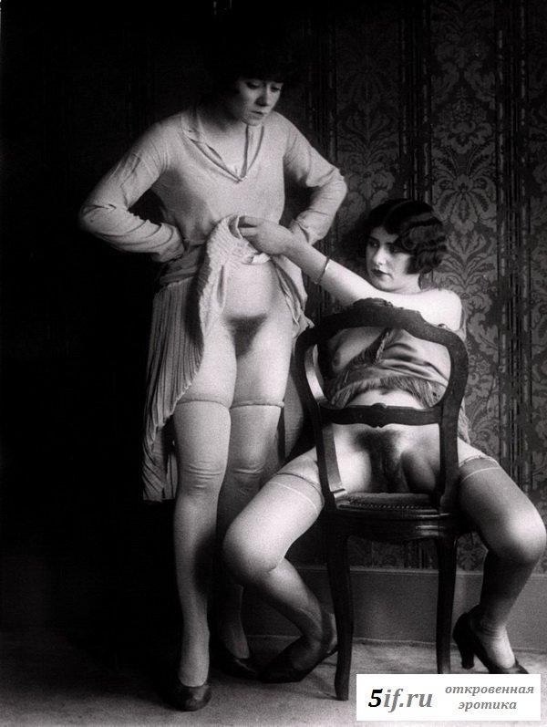 Эротика от французских красоток лёгкого поведения